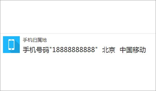 8个7被拍391万 手机靓号8个7被拍391万