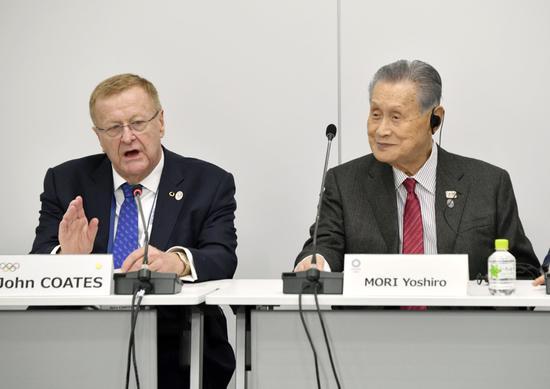 东京奥运如期举行 东京2020年奥运会