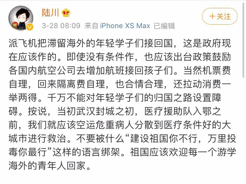 外交部回应留学生 外交部回应中国留学生希望回国