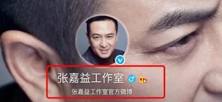 张嘉译改名张嘉益 张嘉益原名叫张小童
