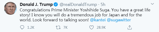 特朗普发推祝贺菅义伟就任首相 日本新首相菅义伟简介