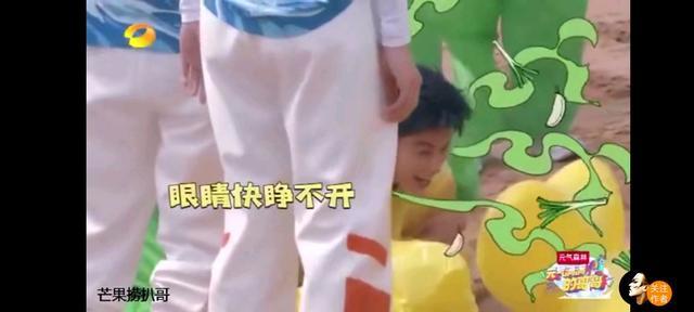 王耀庆吃了大葱朝王鹤棣哈气 心疼一秒!