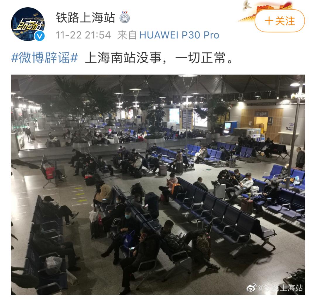 浦东机场相关人员连夜核酸检测 浦东机场 核酸检测