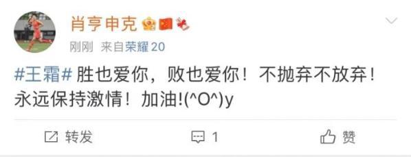 中国女足告别奥运 2:8负于荷兰中国女足告别东京奥运会