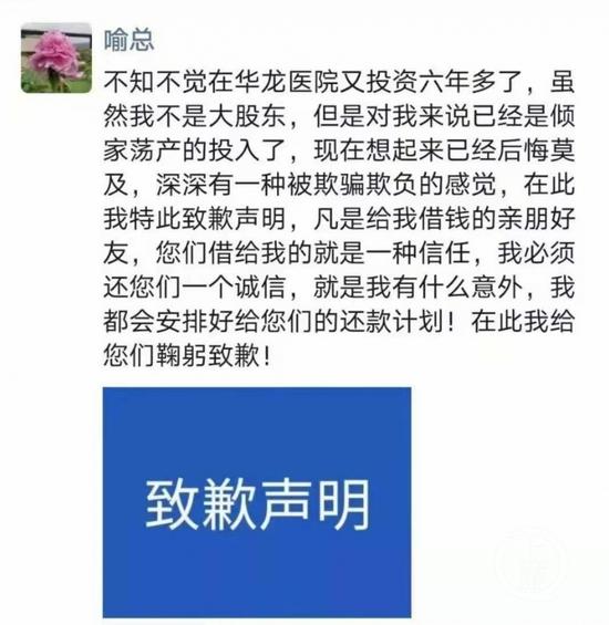 董事长遭股东撞伤 湖北一民企董事长遭股东驾车撞伤