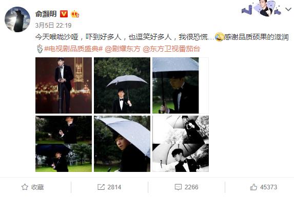 俞灏明接受采访嗓子哑了 网友:真的又心疼又想笑