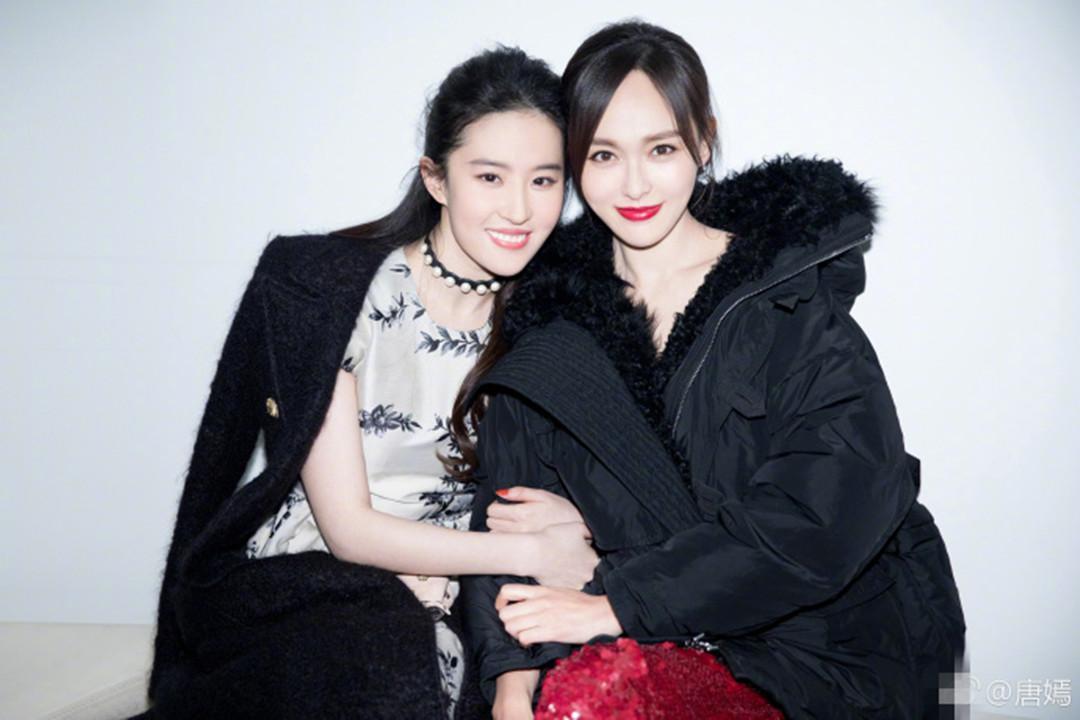 刘亦菲唐嫣同场比美  唐嫣和刘亦菲关系不一般