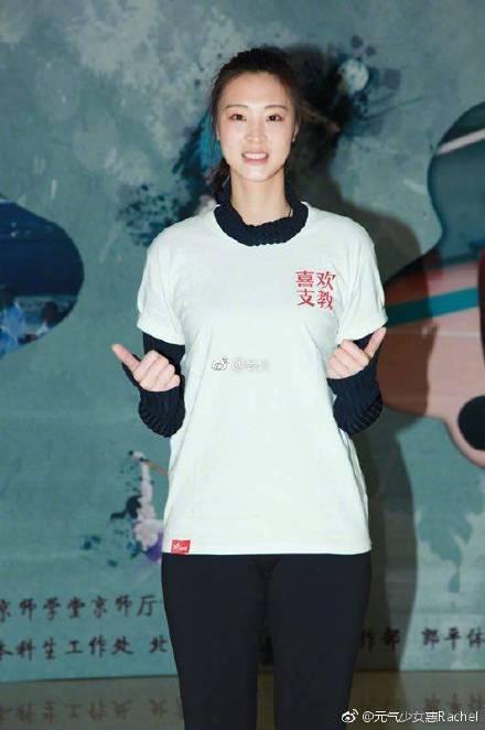 惠若琪公布恋情  坦言自己很幸福