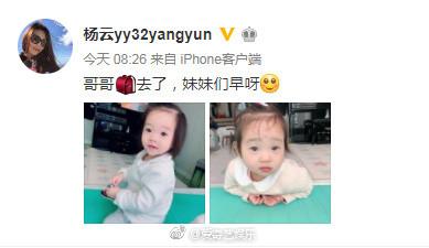 杨云晒双胞胎女儿  可爱软萌超可爱!
