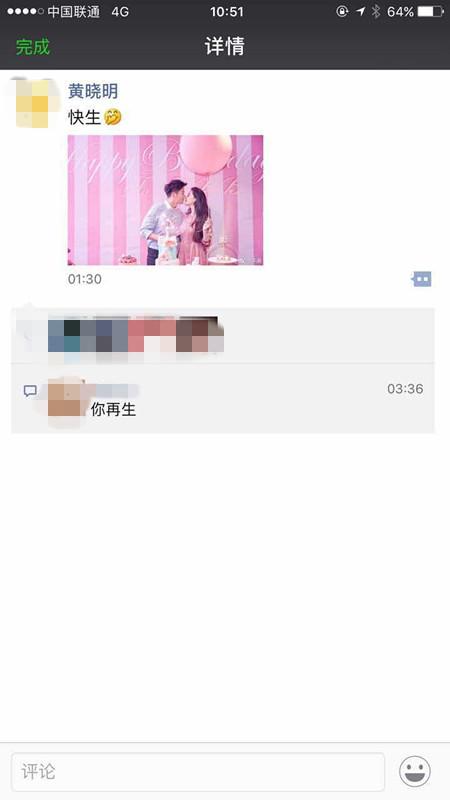 李晨求婚范冰冰成功  李晨求婚成功黄晓明催生!