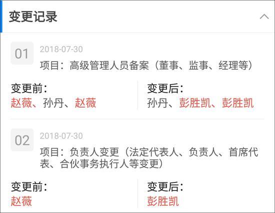 赵薇退出龙薇传媒 仍持95%股份!