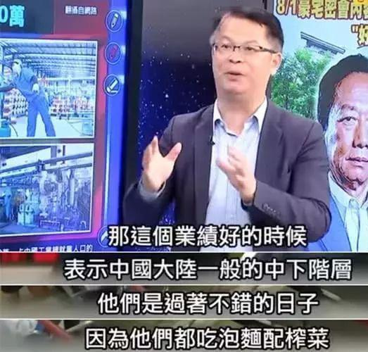 央视笑怼台湾节目 央视女主播笑怼台湾节目