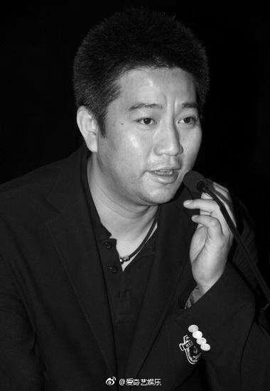 电视剧《金粉世家》导演李大为去世
