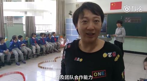 女教师撞脸王思聪  看上去真的是姐弟