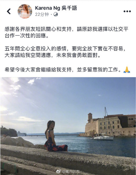 林�o吴千语分手  网友送祝福