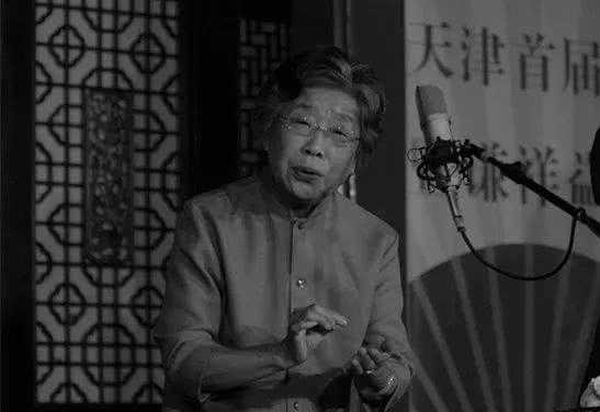 魏文华逝世 著名相声表演艺术家