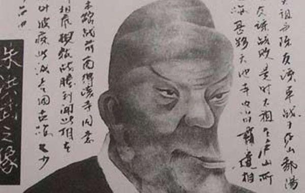 朱元璋用白话文发布圣旨