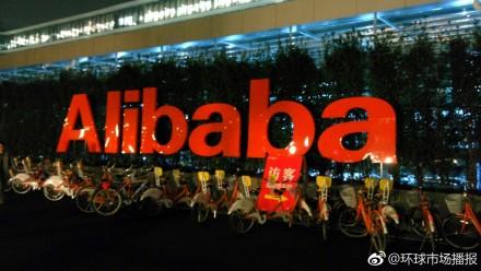阿里巴巴起诉迪拜公司   阿里巴巴币侵犯其商标权
