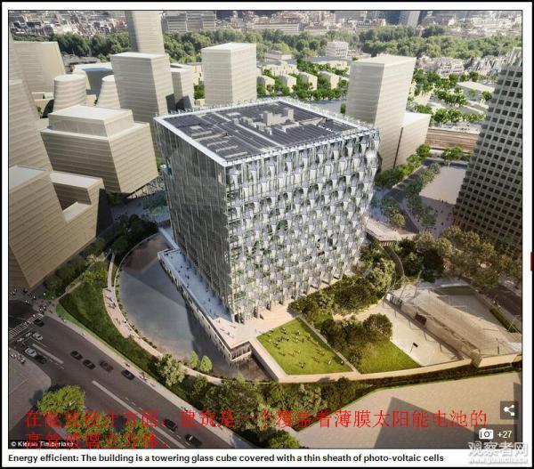 史上最贵大使馆造价10亿  长啥样?
