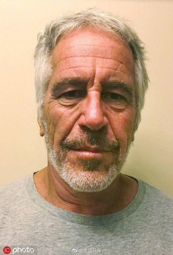 美国富豪自杀 涉嫌性犯罪案的美国亿万富翁爱泼斯坦在狱中自杀