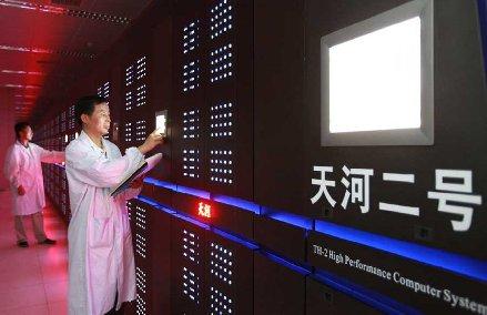 中国超级计算机再夺冠 厉害了!