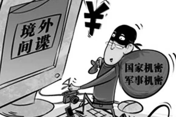 日方否认间谍案  中国外交部回应!日方否认间谍案