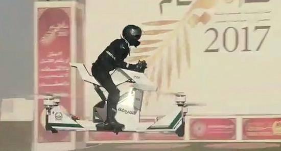 迪拜警察新座驾  单座飞行摩托时速达43英里