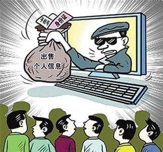 1.5亿人资料泄露  最严重的黑客攻击事件