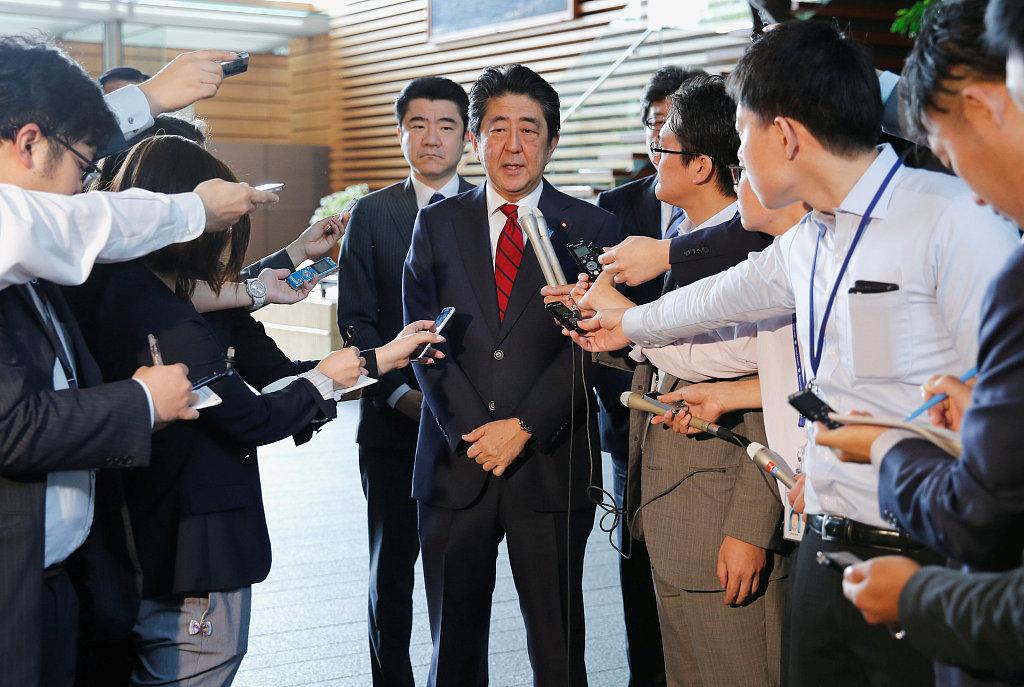 朝鲜试射1枚不明飞行物 落入日本专属经济区!