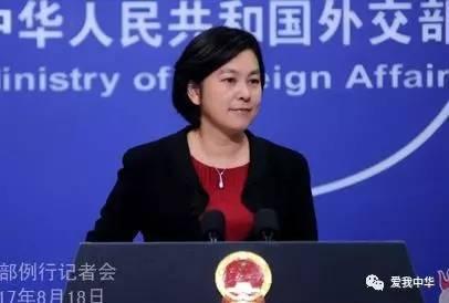 外交部再回应印军越界  外交部回应洞朗对峙!