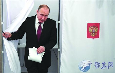 普京当选俄总统  75.01%的得票率领先