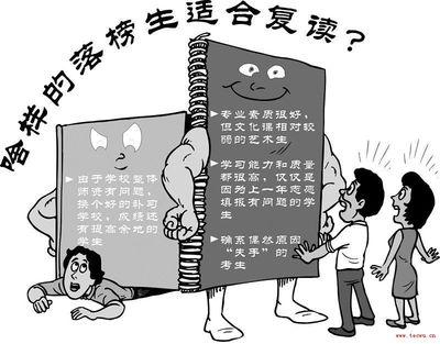 北京高考复读生政策2018 北京高考复读生最新政策解读!