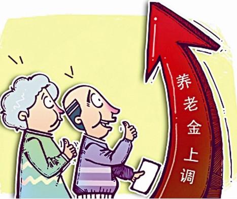 养老金年年上涨  社保卡将全国一卡通!