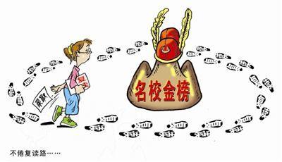 浙江高考复读生考试政策2018