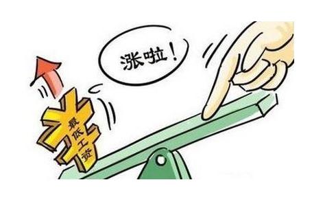 最低工资标准2017 北京最低工资标准!