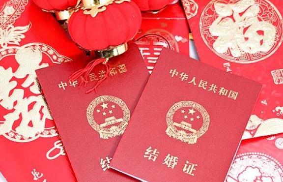 北京婚假政策 北京婚假国家规定2018
