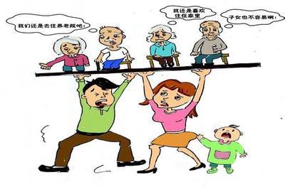 下岗女职工退休政策 下岗职工提前退休政策