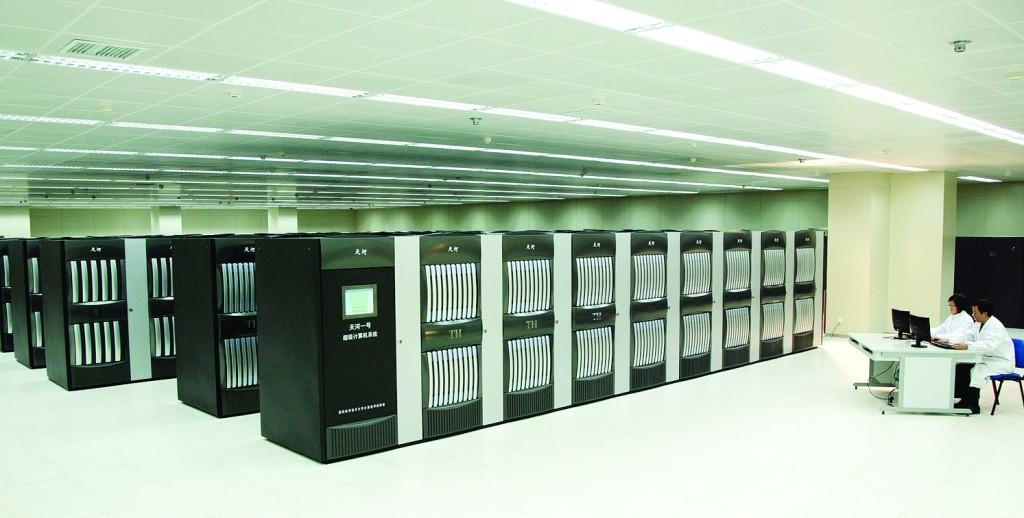 超级计算机有什么用?超级计算机究竟能干啥?
