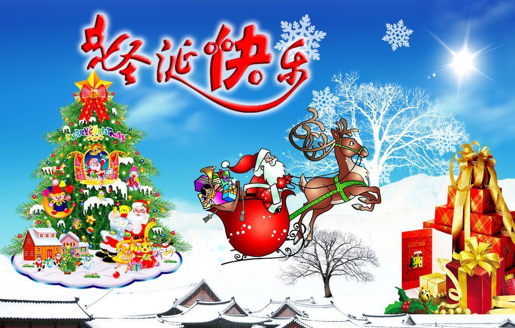 圣诞节的由来简介  圣诞节的来历