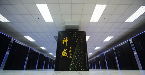 中国超级计算机有哪些?