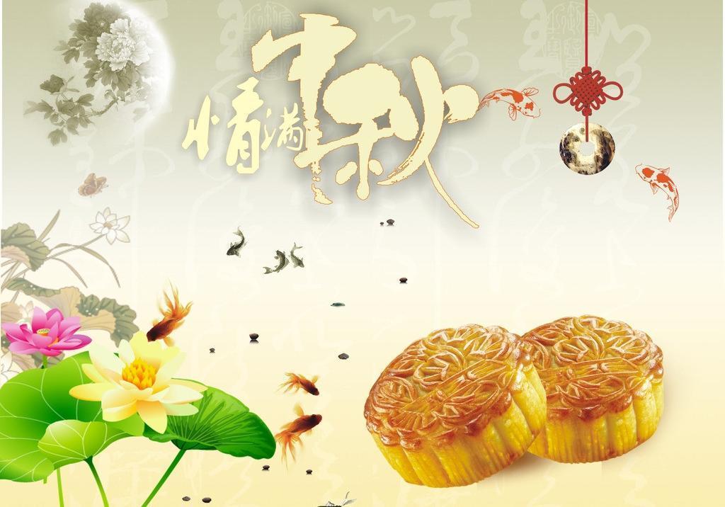中秋节又叫什么节?中秋节的来历简短版