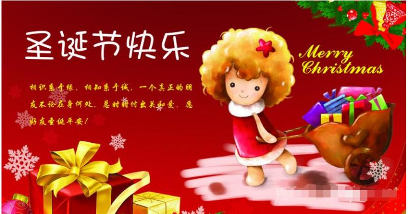圣诞节英文祝福语   圣诞贺卡祝福语英文