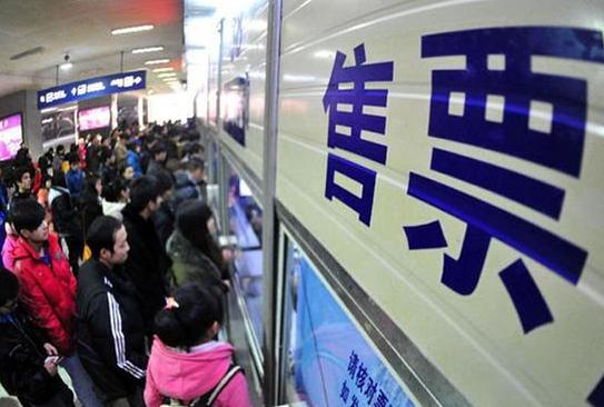 2018年春节火车票预订  2018年春节火车票什么时候开始卖?