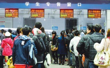 2018年寒假的学生火车票怎么买?寒假学生火车票开售时间