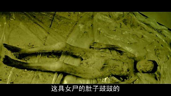 千年女尸复活产下14斤女婴