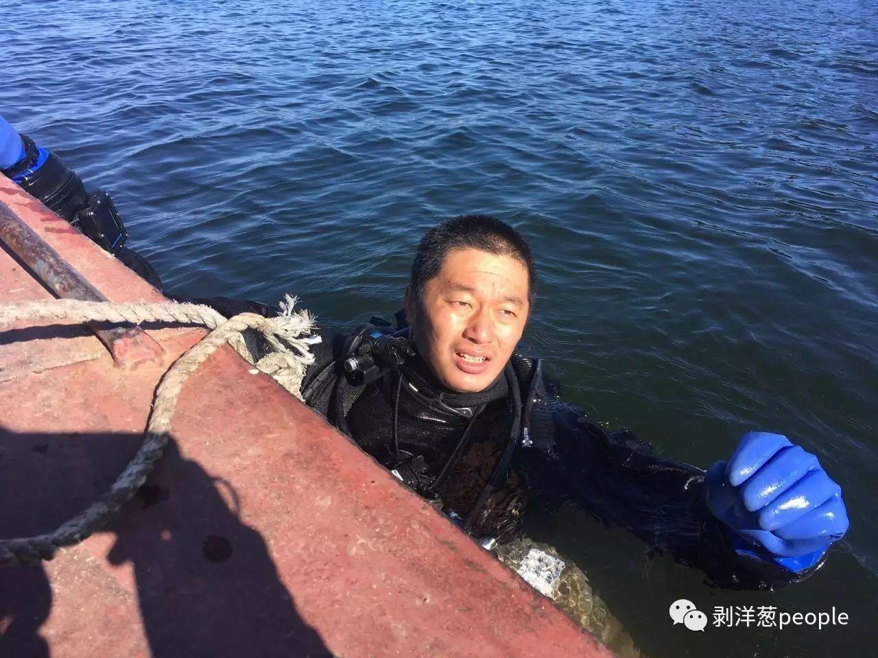 2名潜水员测绘水下长城离奇失踪!