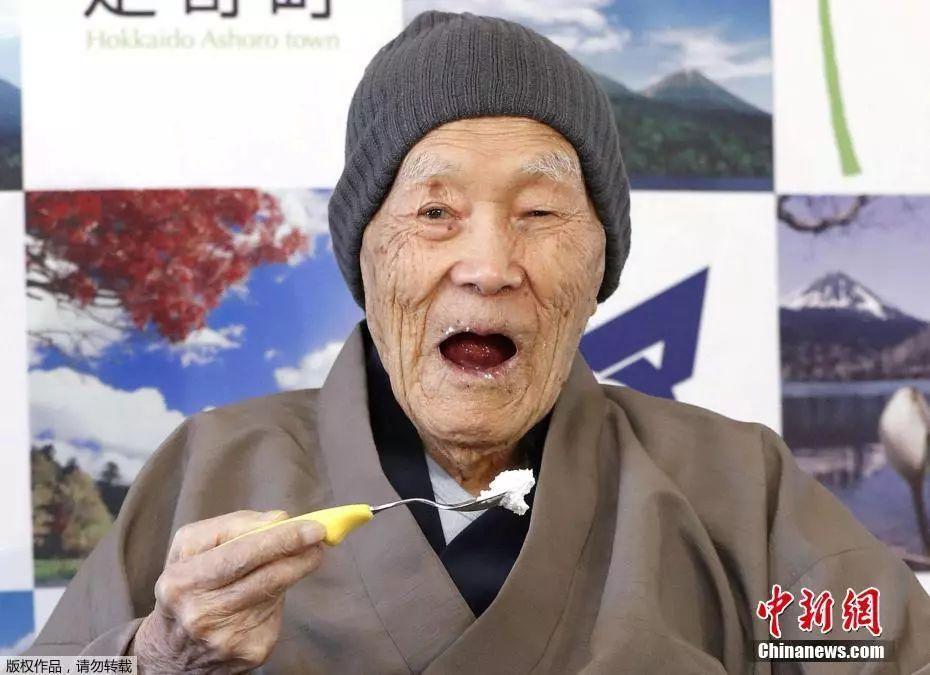 全球最长寿男性   破纪录!
