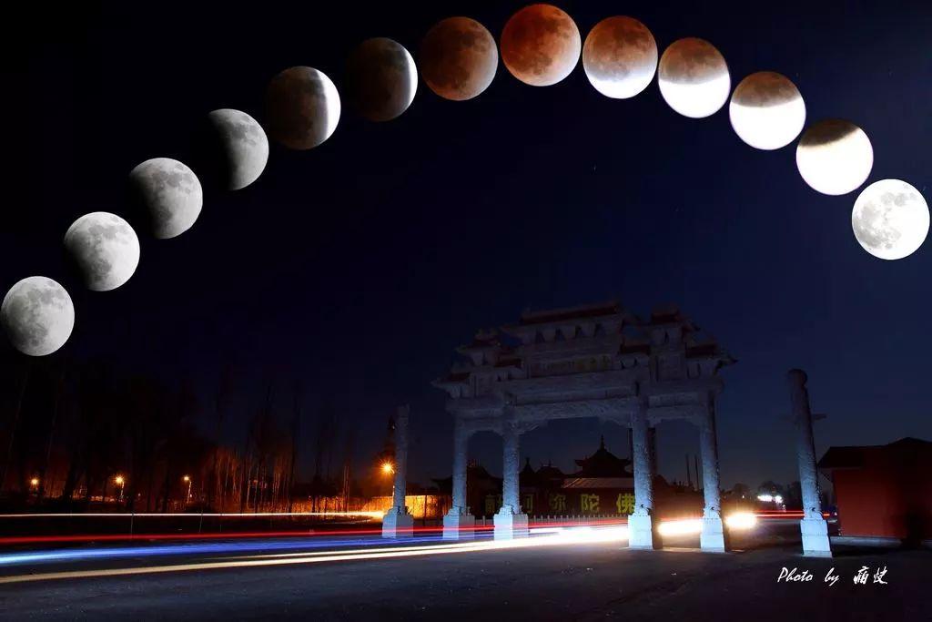 超级蓝血月全食 天文奇观