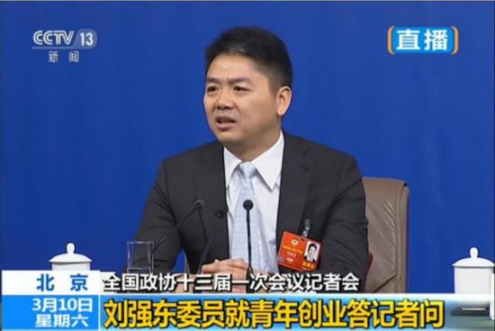刘强东谈创业,坚持的越久,越能取得更大成就。