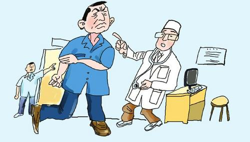 女医生被患者砍伤   怎么回事?